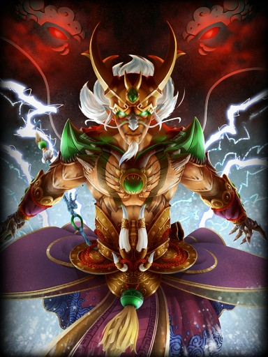 Ao Kuang dragon king
