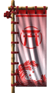 flag_japanese_full