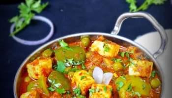 Paneer cutlet recipe paneer tikki easy paneer snacks recipe kadai paneer recipe paneer side dish for chapathi forumfinder Gallery