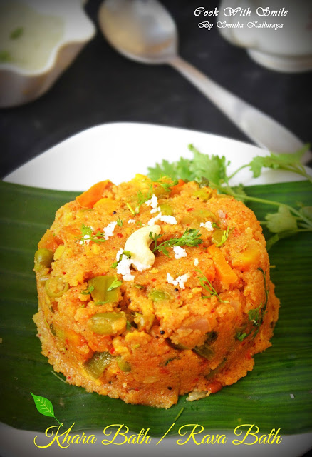 Khara bath recipe rava bath rava vangibth recipe masala upma recipe recipe notes forumfinder Gallery