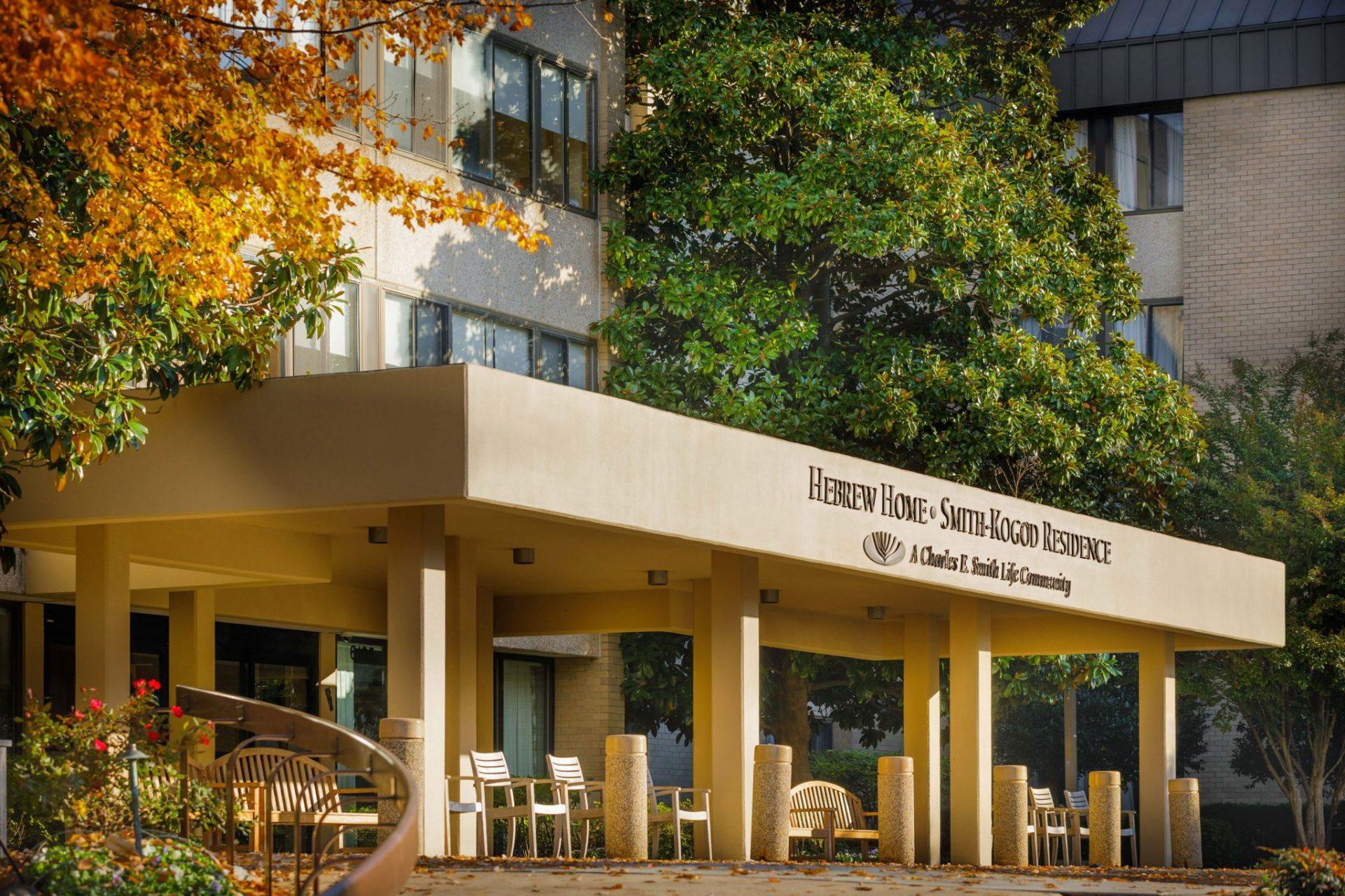 Nursing Home Washington Dc