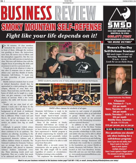 SMSD Business Review
