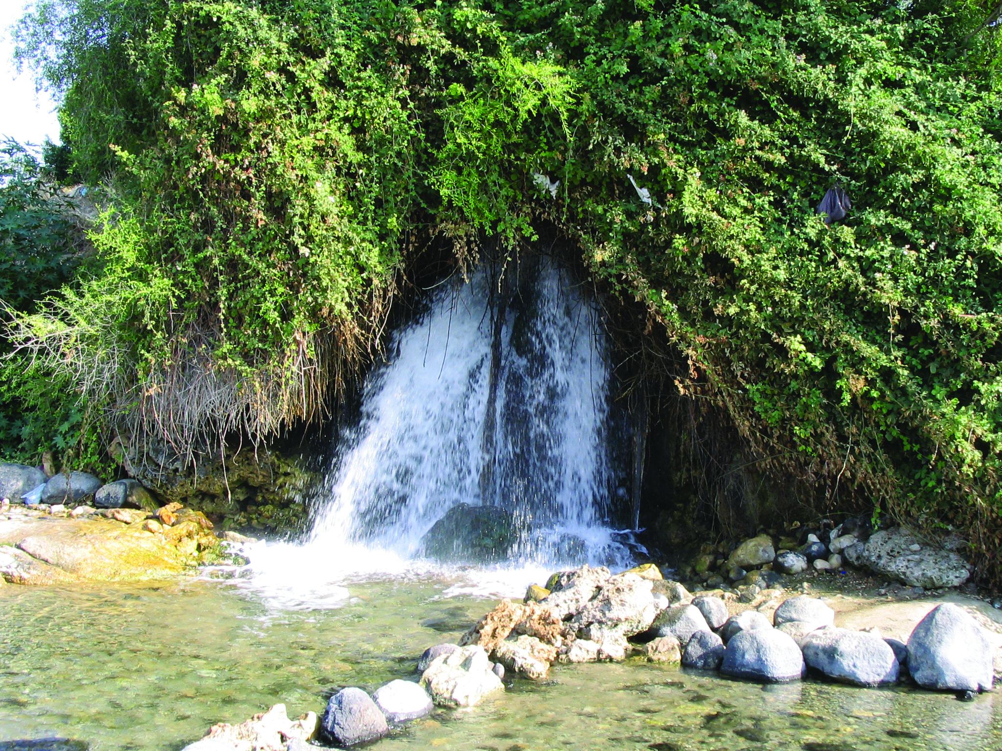 Small Waterfall In Israel