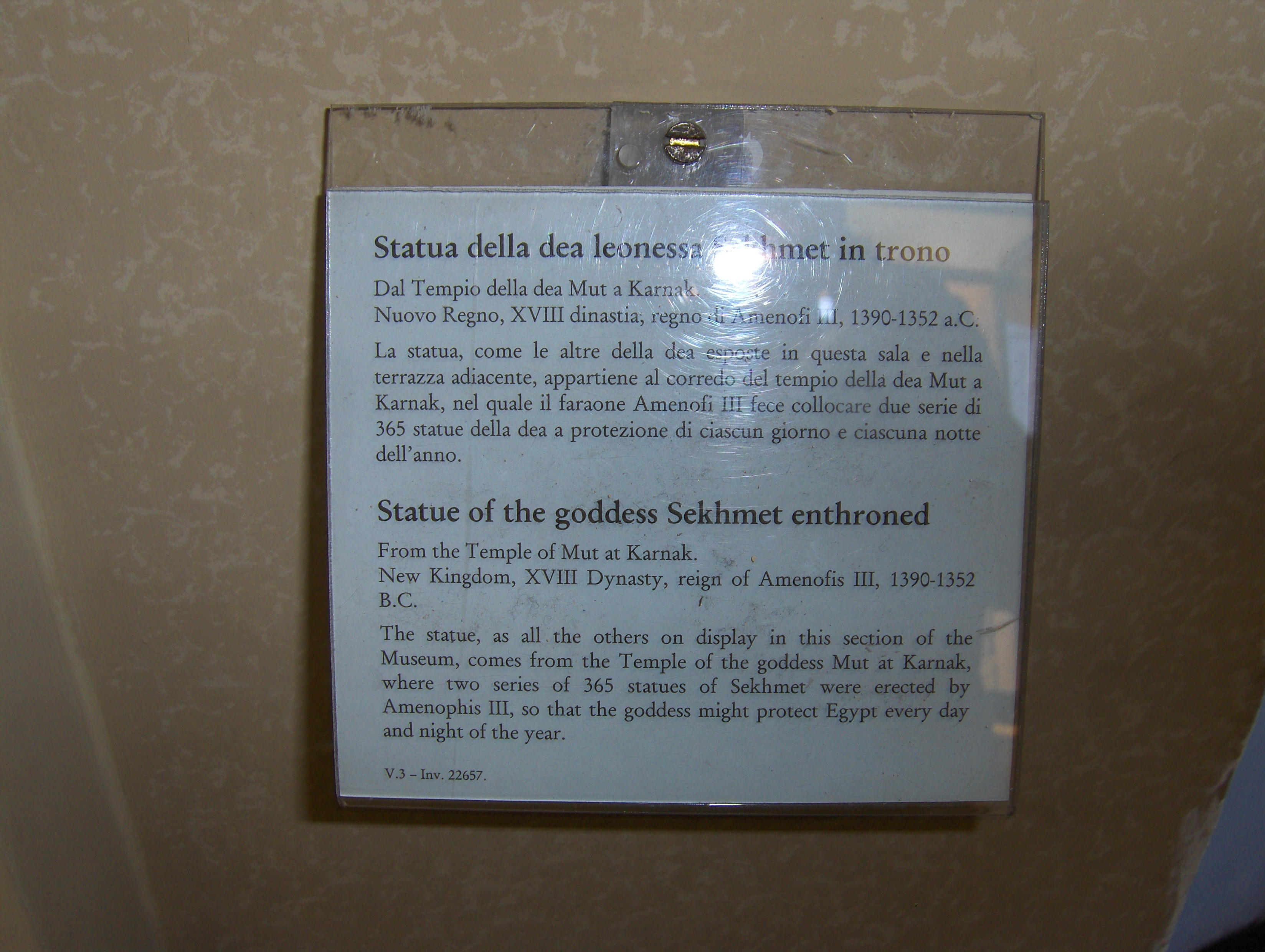Statue Of The Goddess Sekhmet Enthroned Vatican Museum