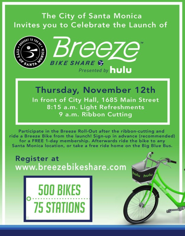 Breeze Email-ad-Final