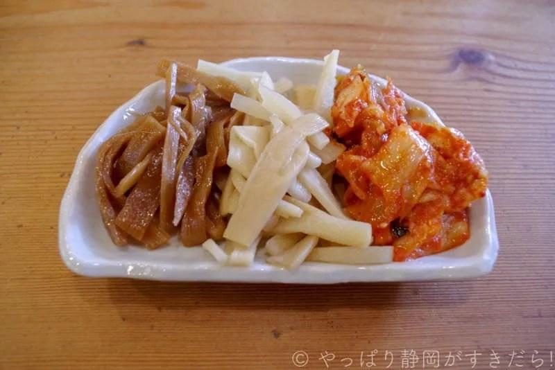 「三種盛り」(¥350)