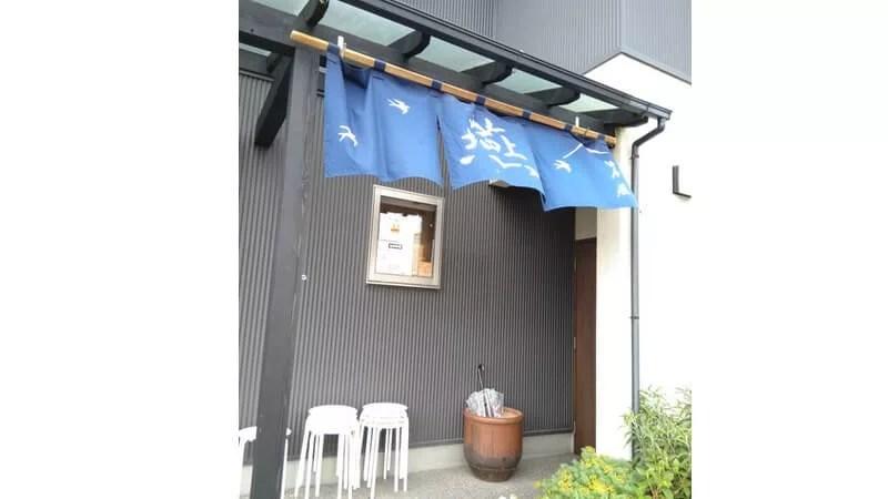 麺屋燕-お店