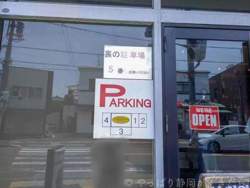 jackal-parking