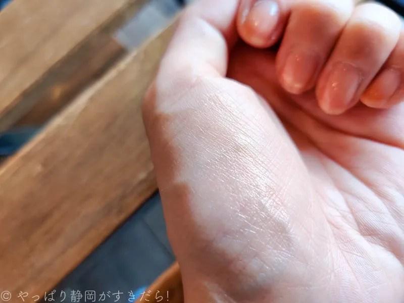 エテュセ-カラースティック-ハイライト色味