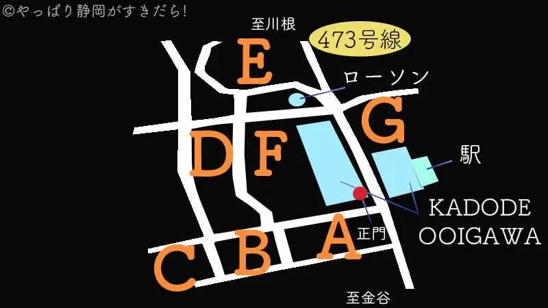KADODEOOIGAWA駐車場-map