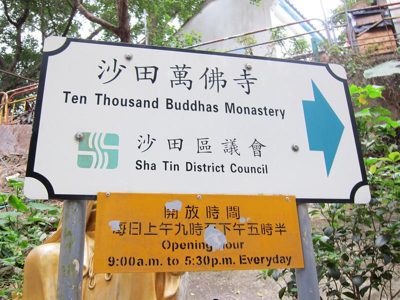 Man Fat Sze or Ten Thousand Buddhas Monastery