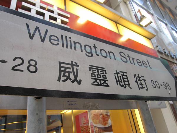 Wellington Street