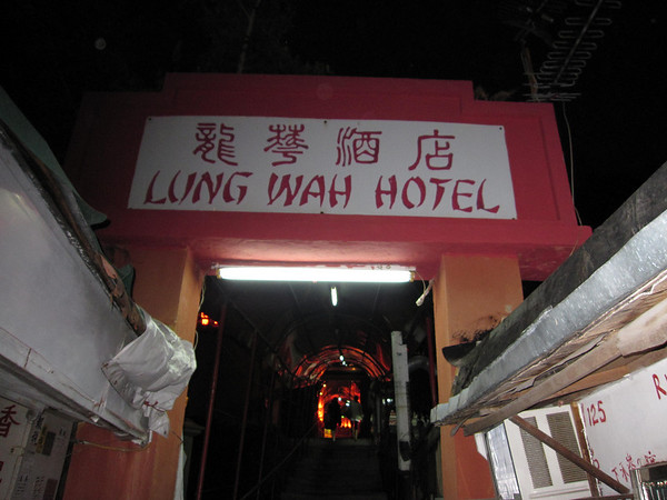 Entrance to Lung Wah Hotel