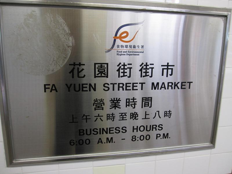 Fa Yuen Street Market