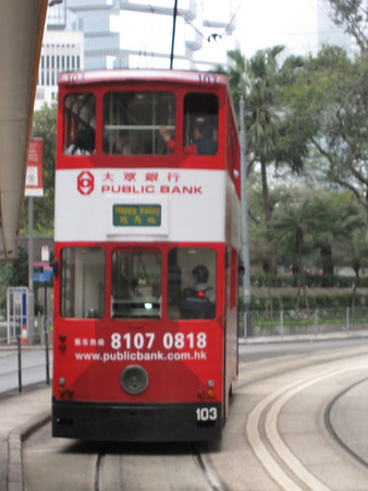 The Famous Hong Kong Ding Ding Tram
