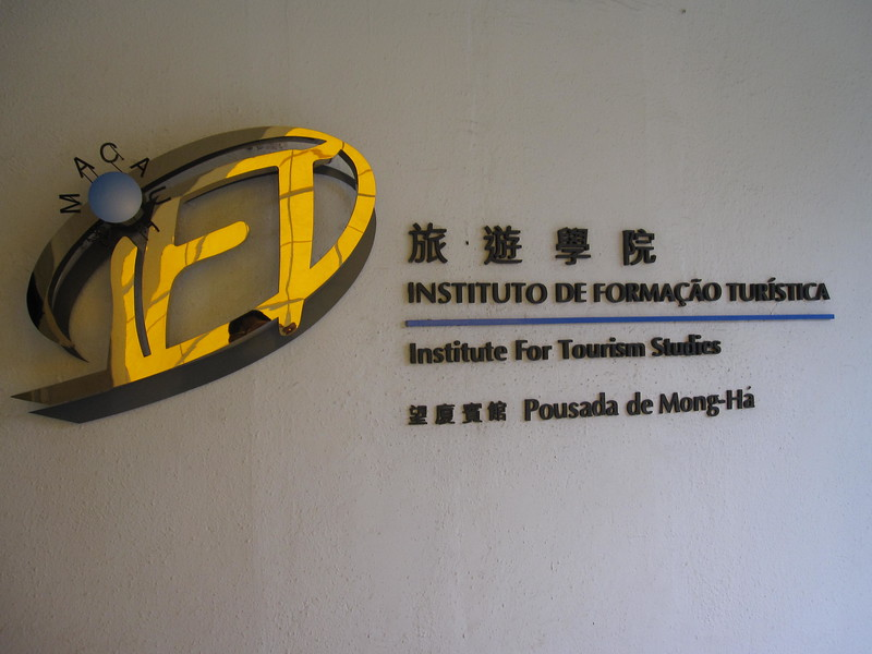 The Pousada de Mong-Ha is part of Macau Institute For Tourism Studies