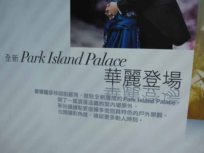Park Island Palace