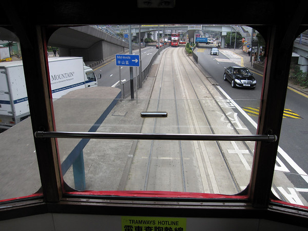 We had front seats on the trams