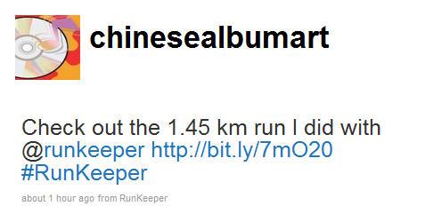 Twitter Your Run