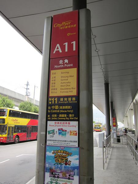 CityFlyer Bus Stop