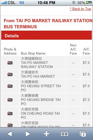 Bus 64K at Tai Po Market MTR