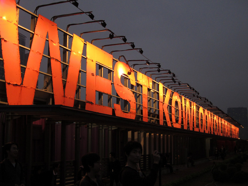 West Kowloon Waterfront Promenade