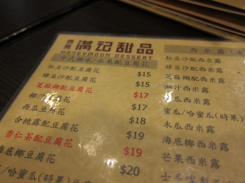Honeymoon Dessert in Sai Kung