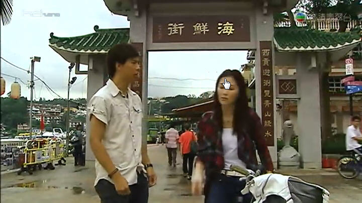 Sai Kung as seen on TVB