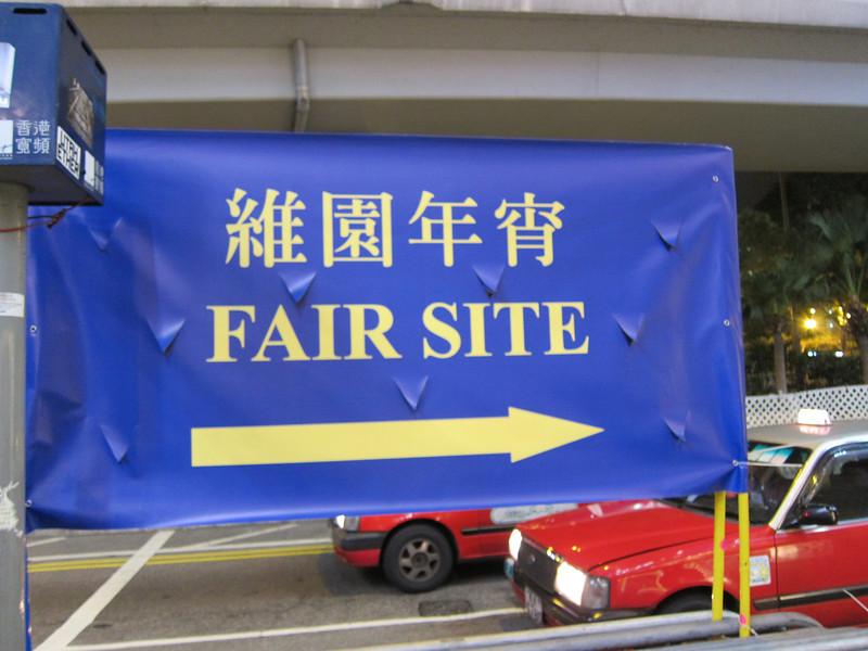 Hong Kong Lunar New Year Fair at Victoria Park
