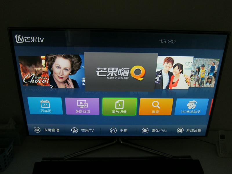 Himedia Q2 Android TV Box