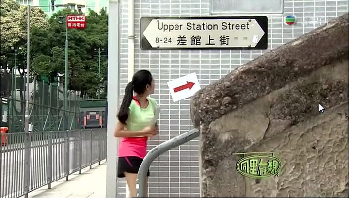 同里有親 Upper Station Street