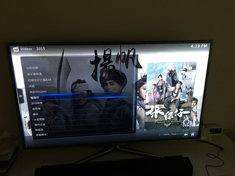 Installing Kodi on Amazon Fire TV