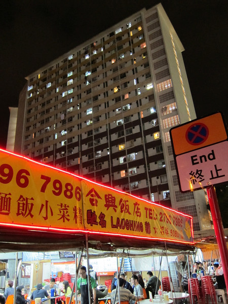 合興九龍灣啟業村