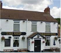 The Ship Inn, 73 High Street, West Cowick, DN14 9EB. Tel: 01405 860326
