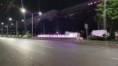 Road, Lighting, Freeway, Building, City, Town, Metropolis, Street, Automobile, Vehicle, Car, Intersection, Light, Highway, Tree, Bucharest, Romania