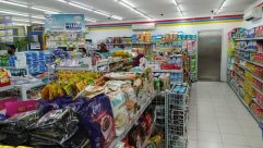 Market, Shop, Grocery Store, Supermarket, Shelf, Screen, Food, Bazaar, Newsstand, Pantry