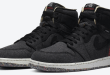 Air Jordan 1 High Zoom - Crater (Space Hippie) CW2414-001