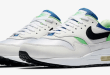 Nike Air Max 1 DNA CH1. (Huarache) - Green Royal - AR3863-100