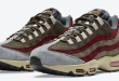 Nike Air Max 95 - Freddy Krueger (DC9215-200)