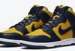 Sneaker Release: Nike Dunk High - Michigan (CZ8149-700)