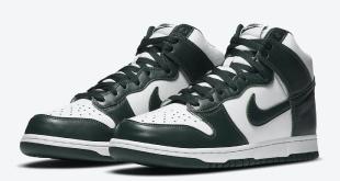 Nike Dunk High - Pro Green (CZ8149-100)