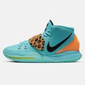 Nike Kyrie 6 (9000043614_42953)