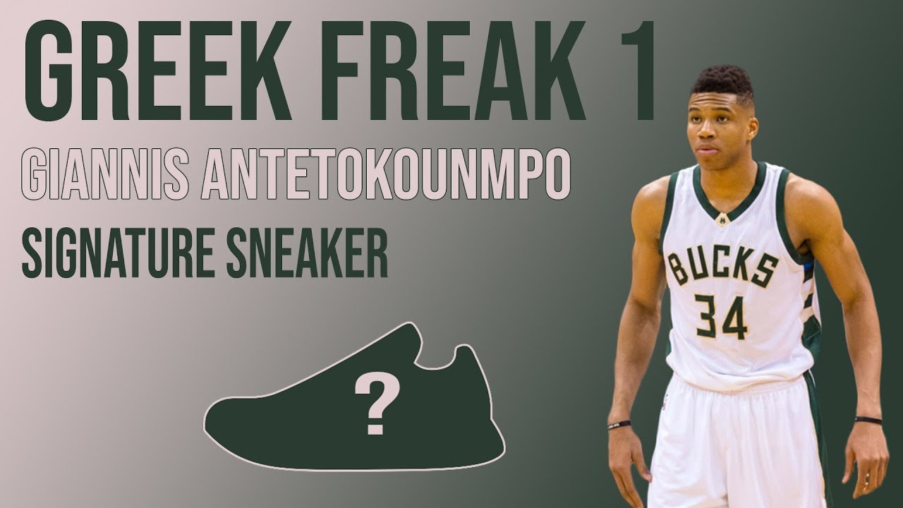 Nike Greek Freak 1 - Giannis Antetokounmpo