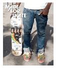 Skate boarding Shoe Books