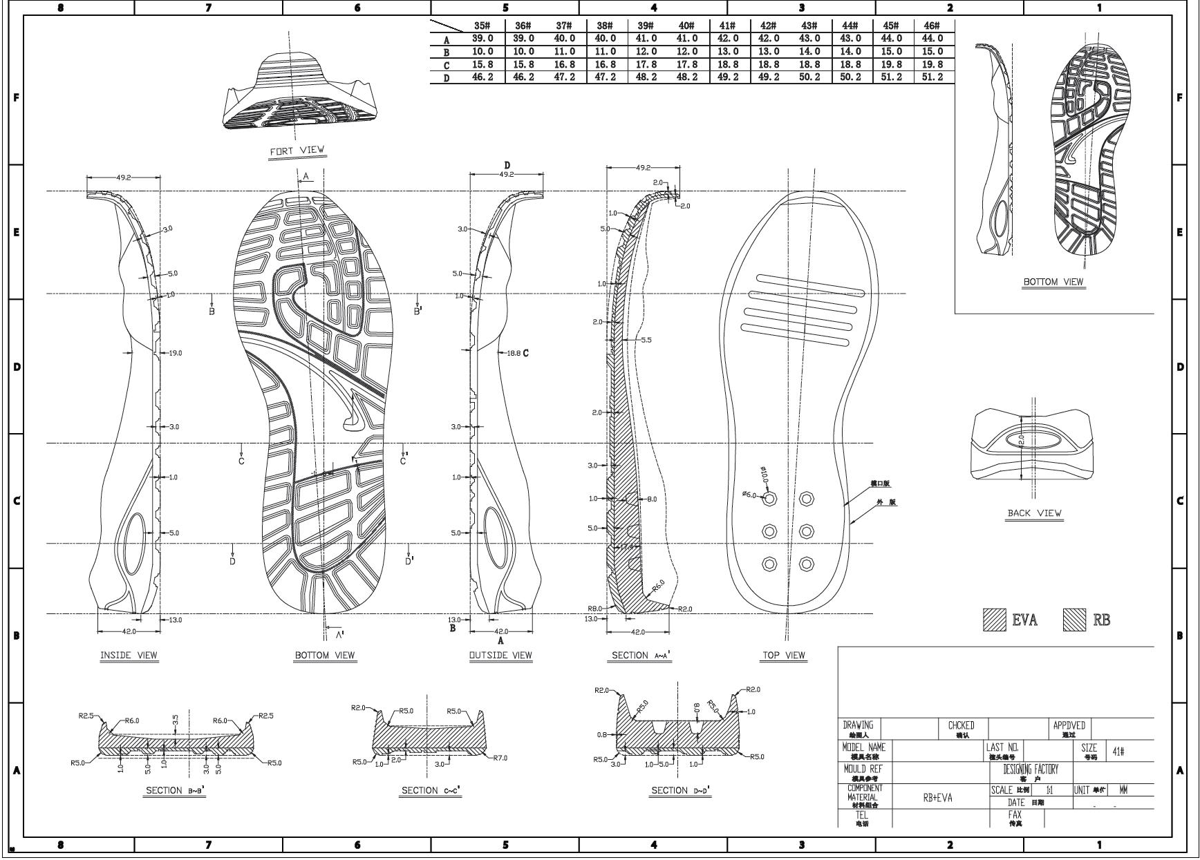 Drawing-a-Shoe-Outsole-Blue-Print-4