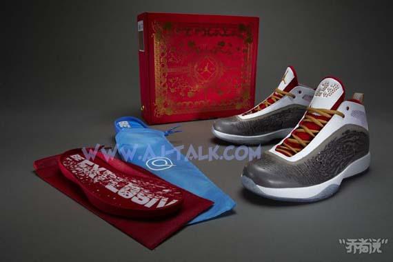 Air Jordan 2011 'Year of the Rabbit'