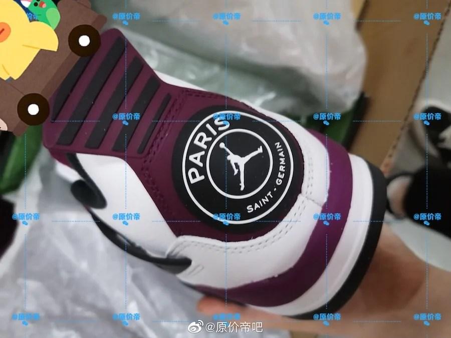 air jordan 4 psg cz5624 100 release