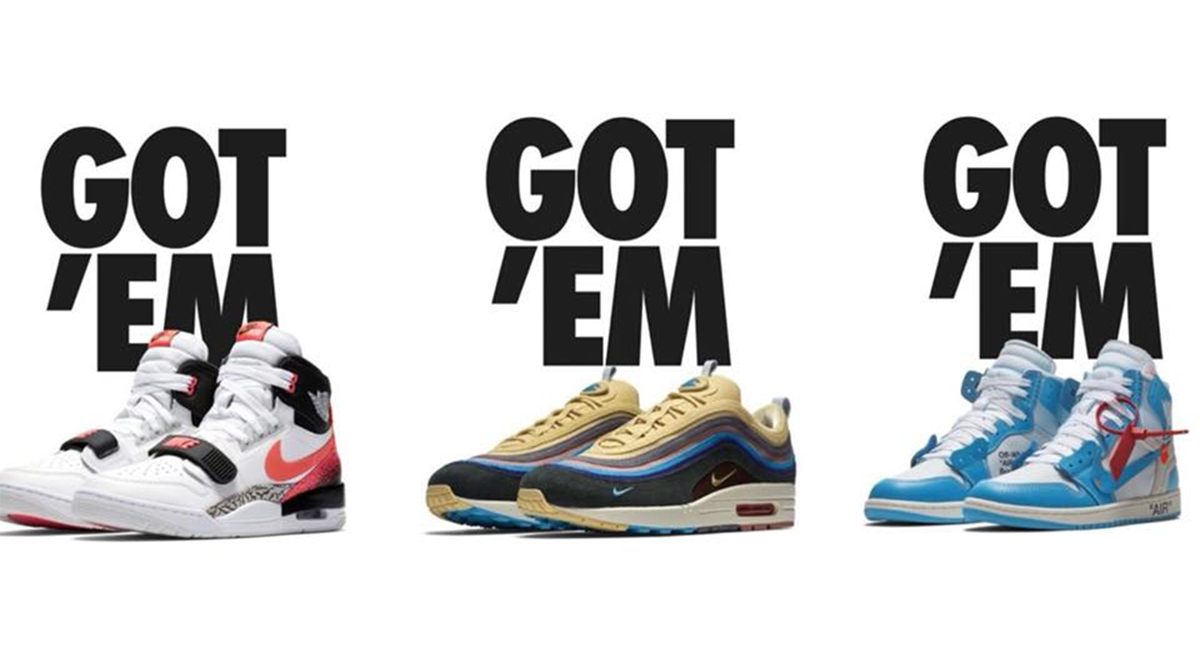 L' – Courtesy of the Nike SNKRS App