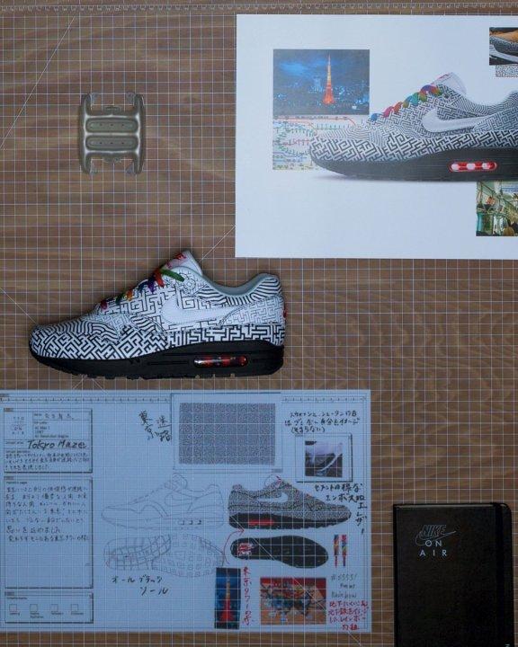 Fin de semana sobre aire 8 - Nike