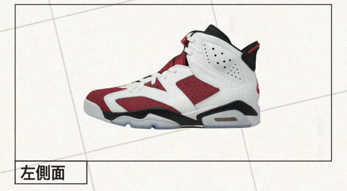 Air Jordan 6 'Carmine'February 13, 2021